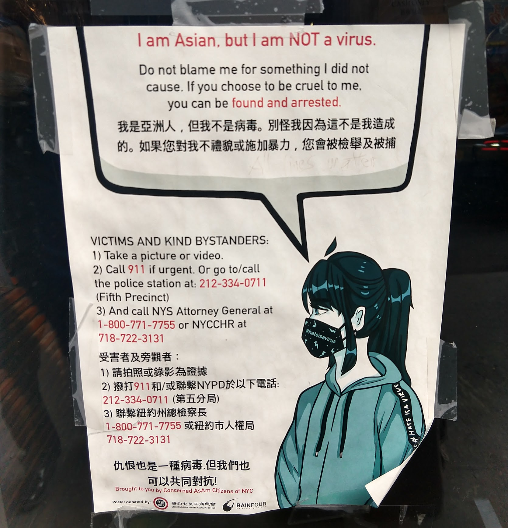 """Image of Asian avatar with the message """"I am Asian, but I am not a virus"""""""